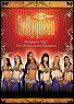 BellyQueen Bellydance NYC The Ultimate Fusion Experience DVD - At DancingRahana.com