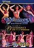 The Art of Bellydance Live from Shanghai Performance DVD - At DancingRahana.com